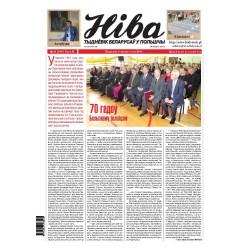 Niva 40/2014 (3047)