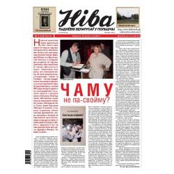 Niva 41/2014 (3048)