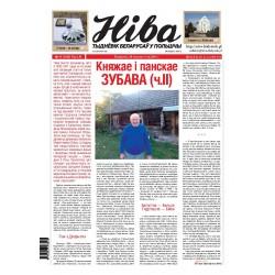Niva 43/2014 (3050)
