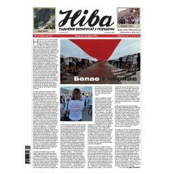 Niva 35/2020 (3355)
