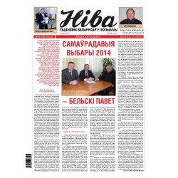 Niva 45/2014 (3052)