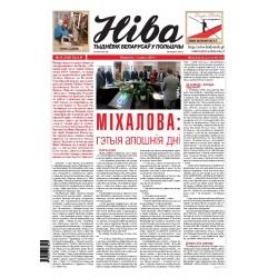 Niva 49/2014 (3056)
