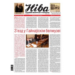 Niva 50/2014 (3057)