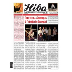 Niva 52/2014 (3059)