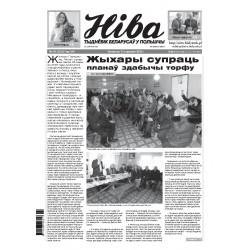 Niva 02/2020 (3322)