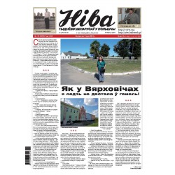 Niva 19/2021 (3391)