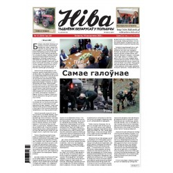 Niva 42/2020 (3362)