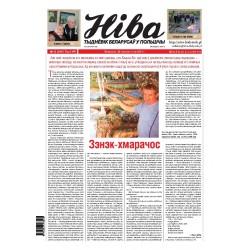 Niva 42/2013 (2997)