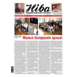 Niva 43/2013 (2998)