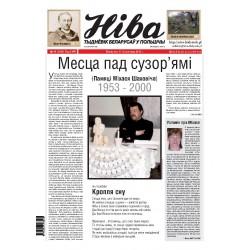 Niva 46/2013 (3001)