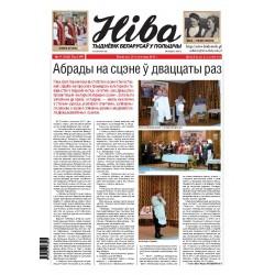 Niva 47/2013 (3002)