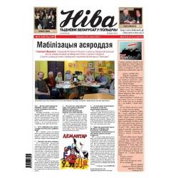 Niva 48/2013 (3003)