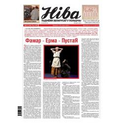 Niva 50/2013 (3005)